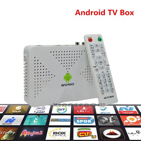 android media 2017 smart tv box android tv box empty tv box media player in set top boxes from consumer
