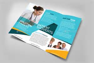 9 pamphlet templates free sample example format