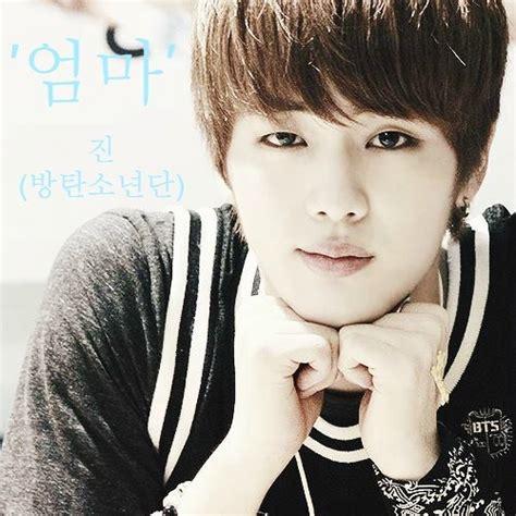 bts soundcloud jin bts mother 엄마 by kwon seora listen to music