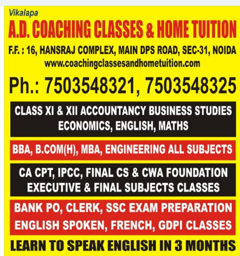 home tuition board design pin english tuition phlet on pinterest