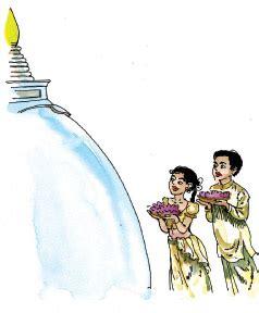 Between Friendship Hisa Kyomachi the sinhala and hindu new year