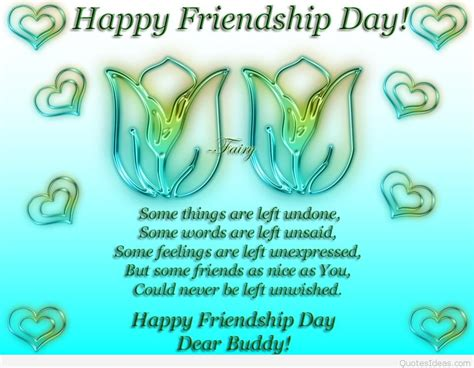 happy sms for friends friendship day quotes