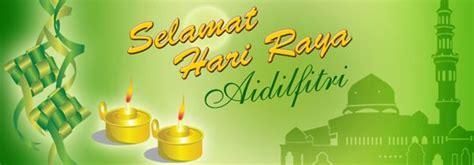 banner design kuching website banner design for hari raya aidilfitri graphic
