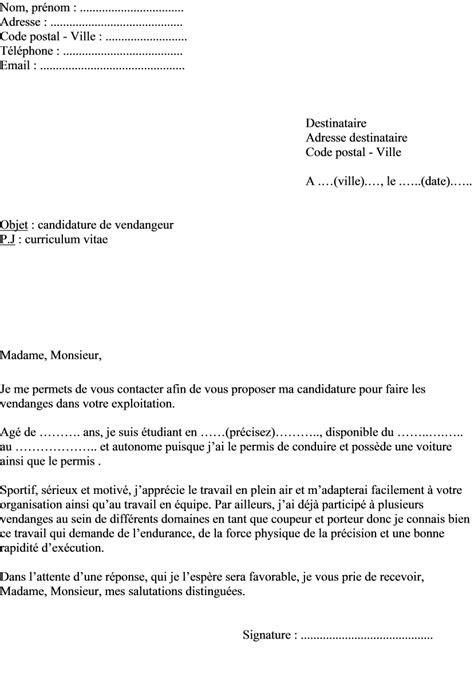 Mod Les Lettre De Motivation Tudiant lettre de motivation 233 tudiant candidature spontan 233 e