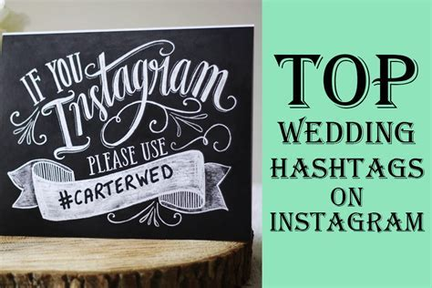 Top wedding hashtags on Instagram 2018