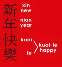 new year xin jia want to how to say happy new years in here s