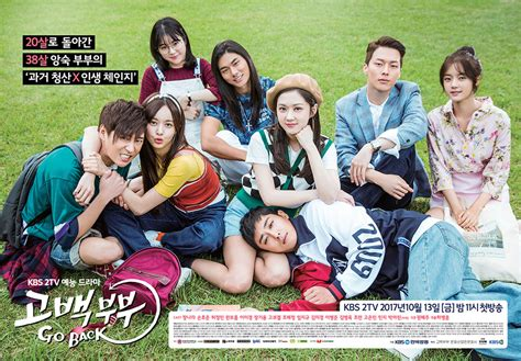 Film Korea Go Back Couple | 187 go back couple 187 korean drama