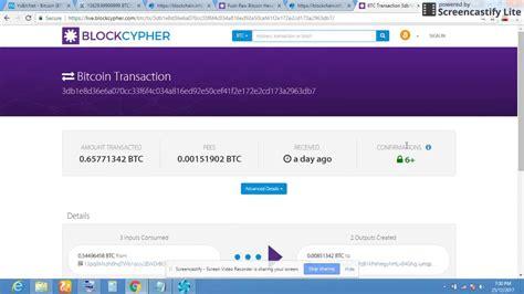 bitcoin unconfirmed transaction bitcoin ke unconfirmed transaction confirm kaise kare