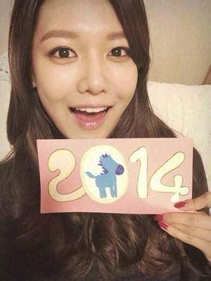 lee seung gi quản gia sooyoung snsd chia sẻ về chuyện hẹn h 242 của yoona v 224 lee