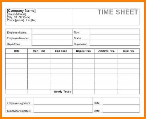 7 payroll time sheets free pay stub format