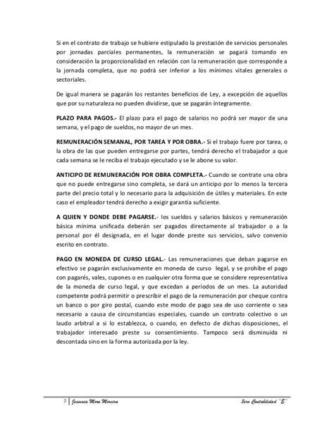sueldo basico p empleado publico 2016 ionegoldcom remuneracion basica ecuador rol de pagos y sus beneficios
