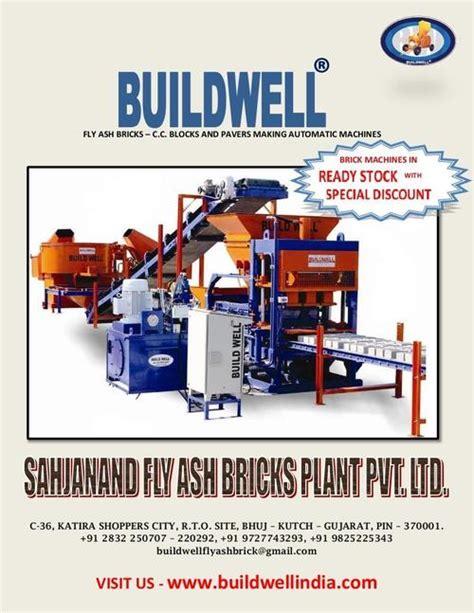 brick machines exporter automatic brick
