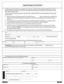 Dmv Self Certification Notification Letter dmv self certification notification letter self certification letter