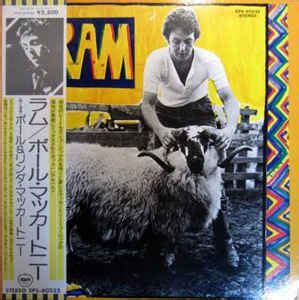 ram paul mccartney album paul mccartney ram vinyl lp album at discogs