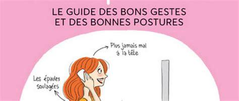 275408357x meme pas mal le guide mal de dos et si vous adoptiez enfin les bonnes postures