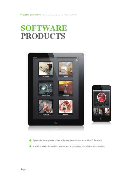 smart home products wulian smart home products catalog