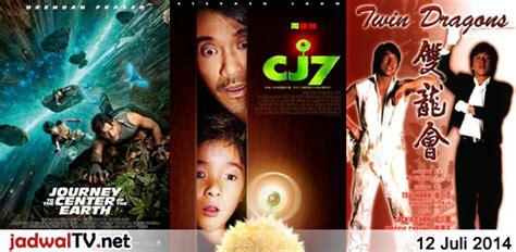 jadwal main film baper rcti jadwal film dan sepakbola 12 juli 2014 jadwal tv