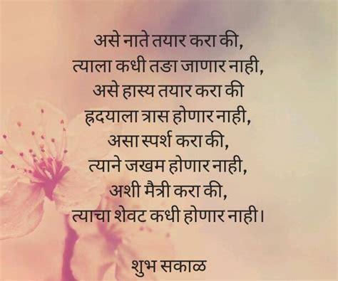 Happy Birthday Images For Friend In Marathi   impremedia.net