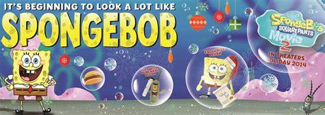Banner Spongeboob Ii spongebob 2 confirmed spoilers page 16 the reef spongebuddy mania forums