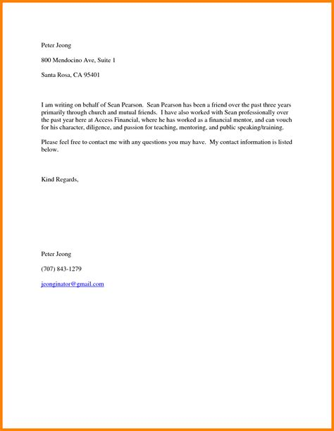 Sle Moral Character Letter For Work Character Letter For A Friend 25 Images Sle Reference Lettera Friend Sle Resume Templates