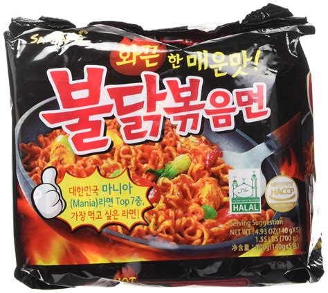samyang korea noodle challenge spicy chicken