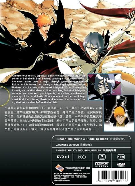 dvd anime film bleach movie 3 fade to black kimi no na wo