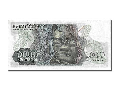 Cambodia 1000 Riels 1973 P17 billets cambodge banknotes cambodia cambodge 1000