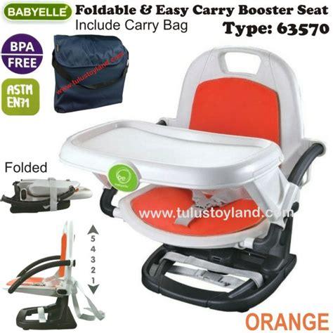 Harga Stokke Bouncer babyelle fold up infant seat daftar harga terlengkap