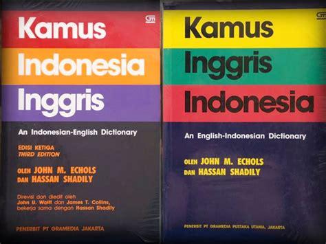 Buku Terbaru Kamus Besar Bahasa Indonesia jual kamus bahasa inggris indonesia lapak jualan