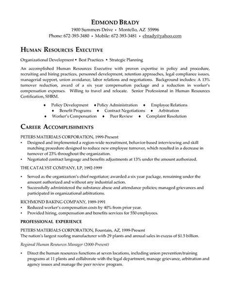 gallery of human resource resume examples