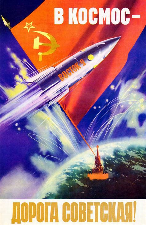 russian space soviet space program pics about space