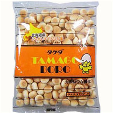 Takeda Tamago Boro Egg Cookies tanesei trading cf 5150 takeda tamago boro small