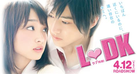 LDK vol. 1-7 by Ayu Watanabe | Heart of Manga L Dk Live Action Movie