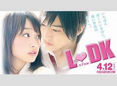 LDK vol. 1-7 by Ayu Watanabe   Heart of Manga L Dk Live Action Movie