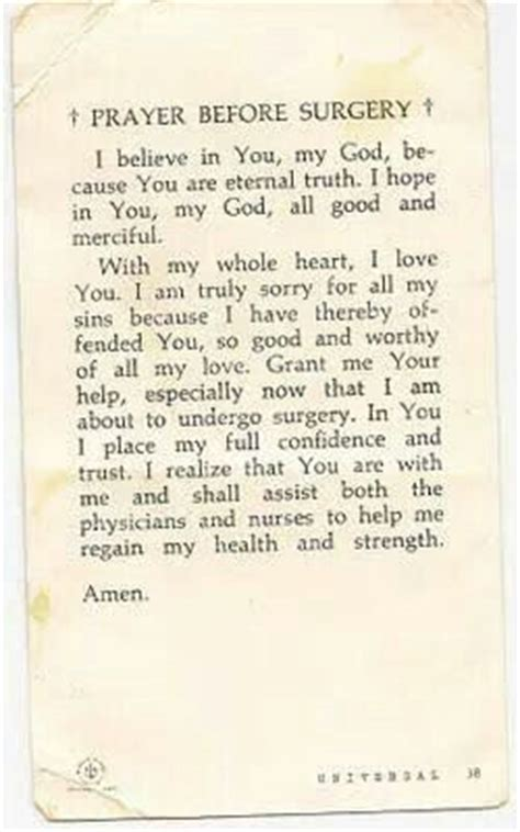 prayer before prayer before surgery quotes quotesgram
