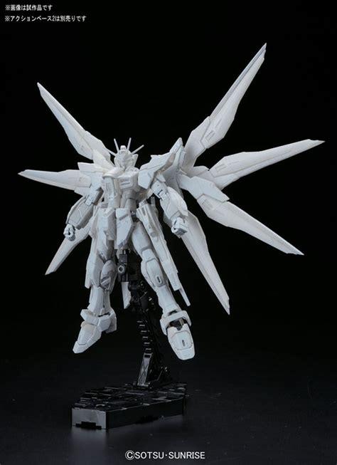 Polo Gundam Pa Gdm 01 rg ストライクフリーダムガンダム 11月発売 コレクションの山々