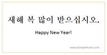 korean greeting cards
