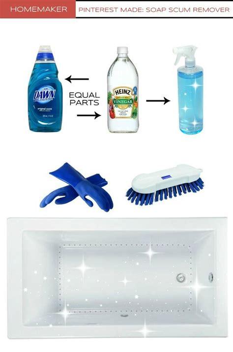 bathtub scum remover pinterest made soap scum remover homemade soaps and sprays