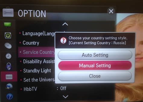 smart iptv lg app lg smart tv