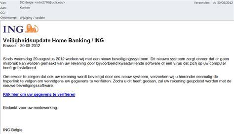 ing hime bank ing home bank