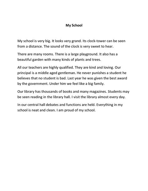 About Our School Essay by About Our School Essay Bamboodownunder
