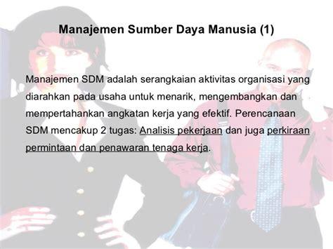 Buku Manajemen Sumber Daya Manusia Masa Kini bab 8 mengelola sdm dan hubungan tenaga kerja