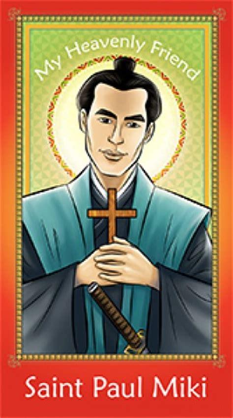 St Miki herald store prayer card paul miki
