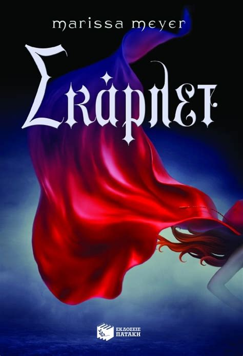 scarlet lunar chronicles book 0141340231 image scarlet cover greece jpg lunar chronicles wiki fandom powered by wikia