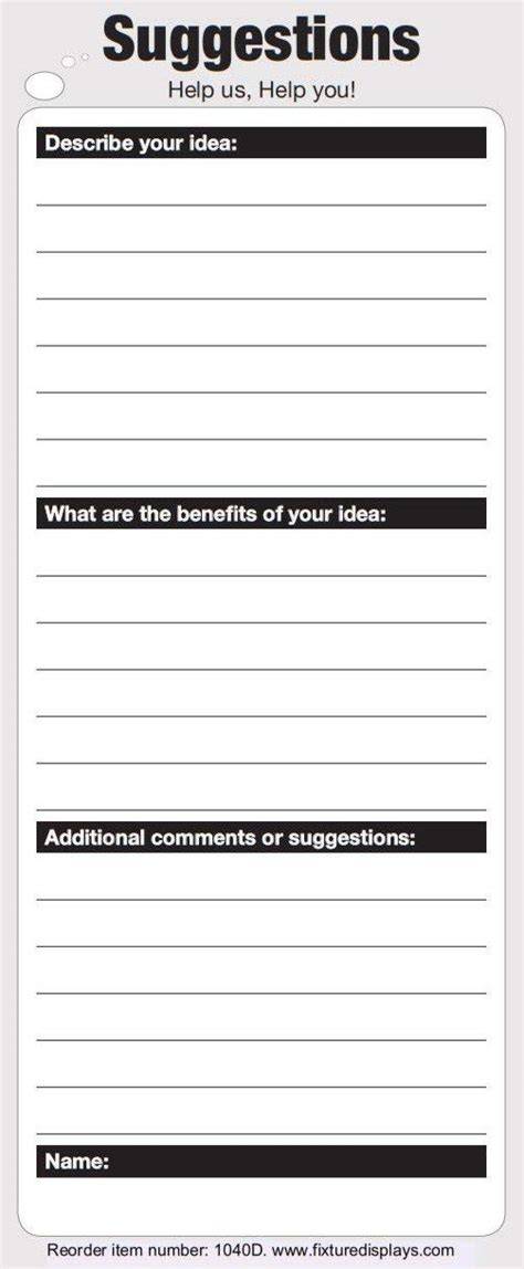 Employee Suggestion Card Template by Suggestion Box Employee Suggestion Box