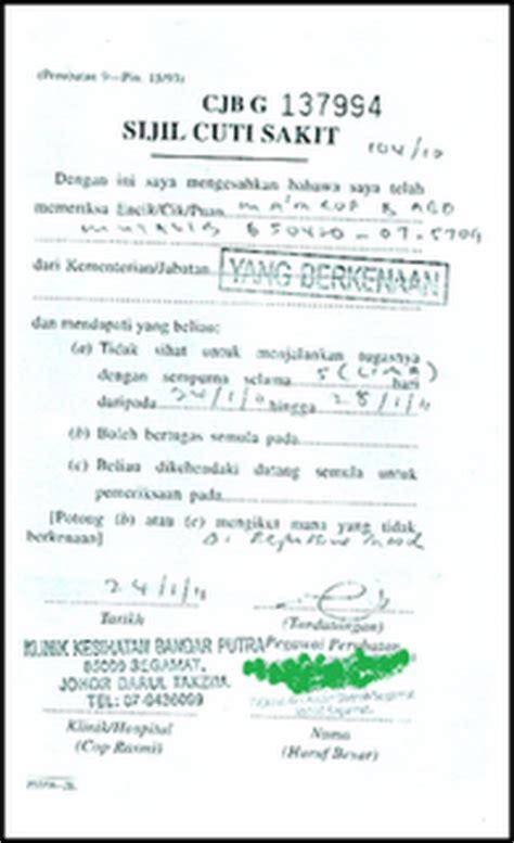 suara rakyat january 2011