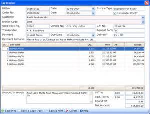 download gst invoice format india pdf rabitah net
