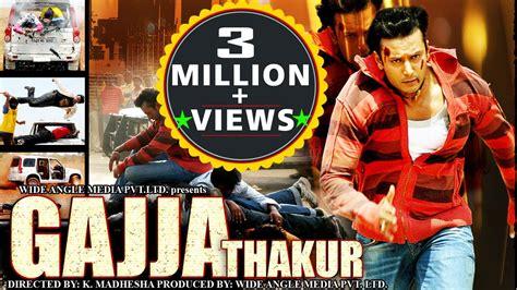 film sedih india 2015 gajja thakur hd new released full hindi dubbed movie