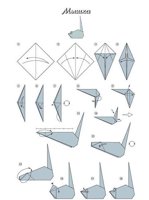 Easy Origami Mouse - 187