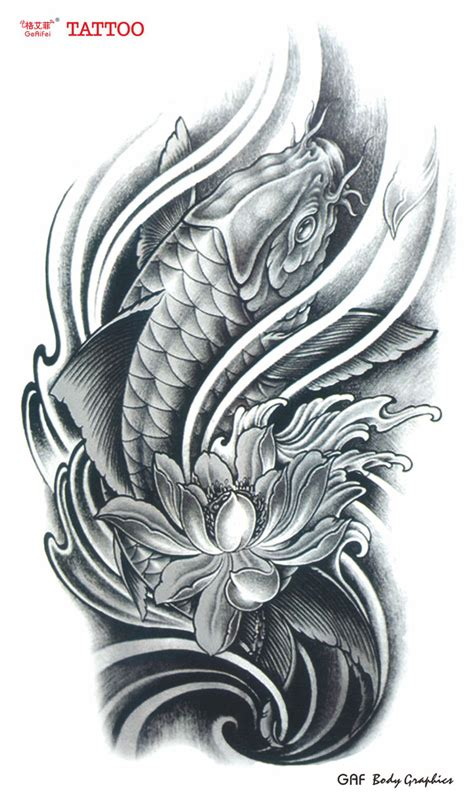 koi fish with lotus flower tattoo designs large temporary stickers waterproof high